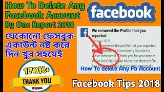 How To Delete Any Facebook Account Just One Report 2018
