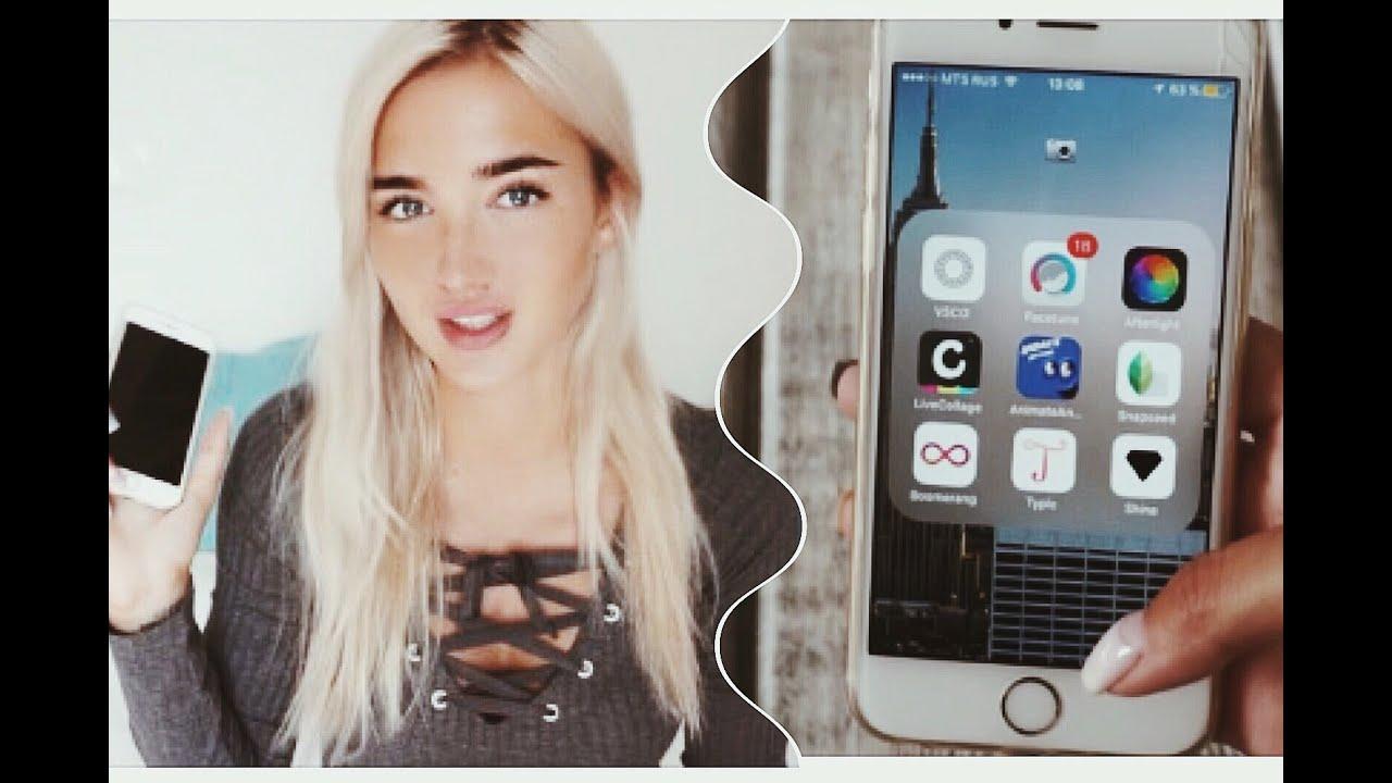 Как сделать фото на айфоне более яркими