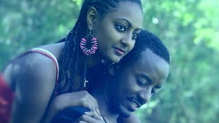 Tewodage Yeneneh - Run Away ራን አዌይ (English)