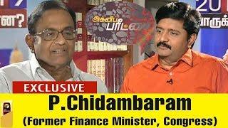 Agni Paritchai | P. Chidambaram (04/02/18)