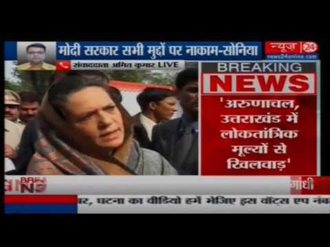 Congress will raise Una Dalit suicide issue in Parliament: Sonia Gandhi