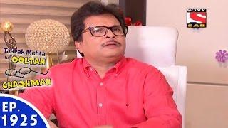 Taarak Mehta Ka Ooltah Chashmah - तारक मेहता - Episode 1925 - 28th April, 2016