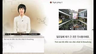 [Sơ Cấp 2] Tiếng Hàn - Bài 14: Mặt hàng này thịnh hành vào năm ngoái