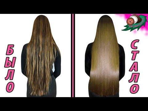 ОГО 😲 Мои волосы стали супер шелковистые! Домашнее ЛАМИНИРОВАНИЕ ВОЛОС с желатином 🌴 POLI NA PALME