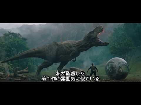 『ジュラシック・ワールド/炎の王国』特別映像<The Jurassic Legacy>