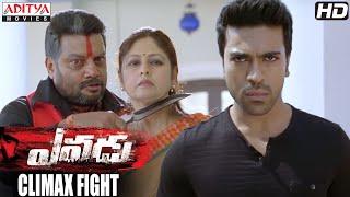 Yevadu Movie    Climax Fight    Ram Charan, Sai kumar, Shruthi Hasan