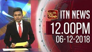 ITN News 2018-12-06 | 12.00 PM