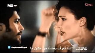 Güliz Ayla - Bahsetmem Lazım مترجمة