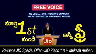Jio Free Offer: Mukesh Ambani Announces New Tariff Plans | TopTeluguMedia