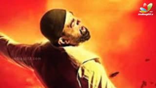 Vishwaroopam - Vishwaroopam 2 First Look Poster | Tamil Movie | Kamal hassan, Pooja Kumar, Andrea | Teaser, Trailer