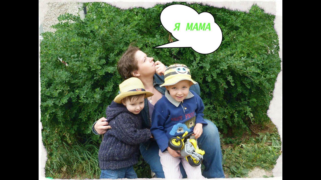 Смотреть мамы ипуть сыночков 16 фотография