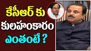 Why Should People Vote For Congress In Telangana ? | Cong Ex-MP Madhu Yashki |TheLeaderWithVamsi#1