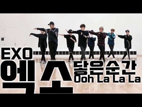 Exo 엑소 - Ooh La La La 닿은순간 Dance Practice (Tempo Album) Dance Cover + (MIRRORED)