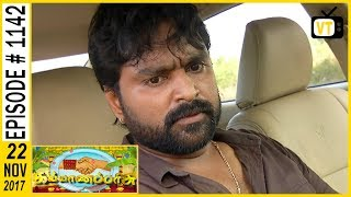 Kalyanaparisu - கல்யாணபரிசு - Tamil Serial | Sun TV | Episode 1142 | 22/11/2017