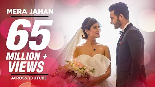 Mera Jahan Video Song  Gajendra Verma  Latest Hind