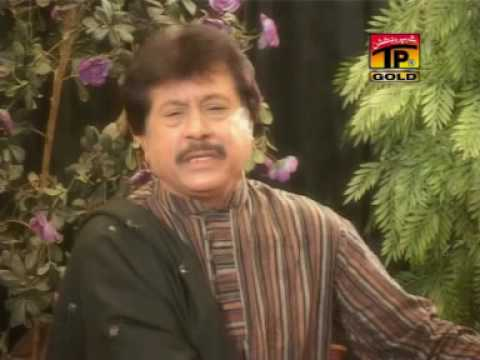 Ishq Pwaean Zanjeran Ataullah Khan video
