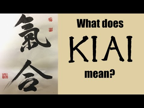 What does KIAI mean in Aikido training? Image 1