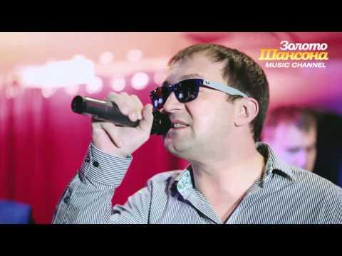Александр Вестов - Достучаться до небес (live)