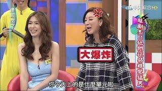 2015.03.27康熙來了 超勵志!他們從弱雞變猛男Ⅱ《上》