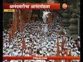 Anandwari | Pune | Alandi | Prasthan Sohla Of Sant Tukaram Palkhi To Pandharpur thumbnail