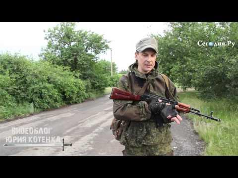 Военкор Геннадий Дубовой: Мы готовим ответку
