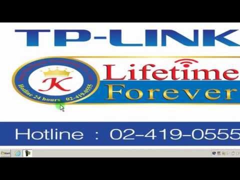 TP-LINK รุ่น TL-WR841ND ใช้งานกับ airnet.mp4