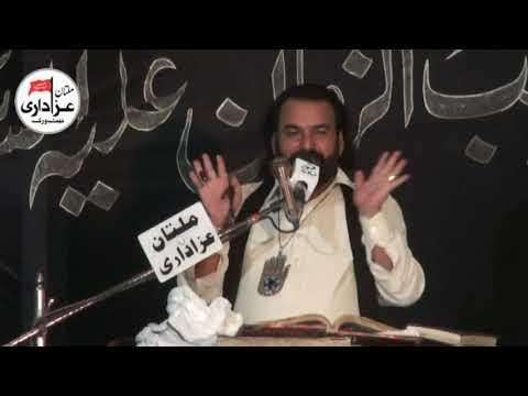 Zakir Ghulam Abbas Faridka | Majlis 29 June 2018 | Imam Bargah Jamia Sahib-Uz-Zaman Gulghast Multan