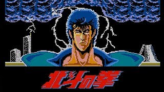 Fist of the North Star (SMS) - Fist and the Furious