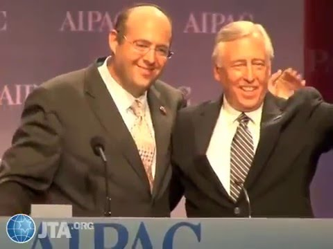 AIPAC National Conference: Power on behalf of Israel