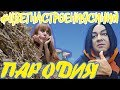 Филипп Киркоров цвет настроения синий клип пародия mp3