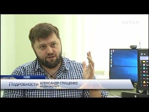 1 августа в Киеве отключат аналоговое эфирное телевидение