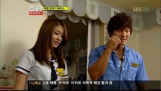 [Running Man Ep 55] Jiyeon and Jongkook Pair