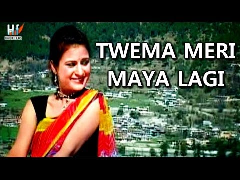 Twema Meri Maya Lagi - Latest Garhwali Video Song BADULI Album...