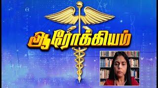 Aarokiyam - Medical Interview (28-08- 2021)