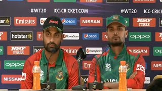 Mashrafe and Tamim press briefing after Bangladesh vs Oman match, ICC  world T20 2016