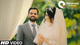 Zobaid Surood - Aros OFFICIAL VIDEO HD
