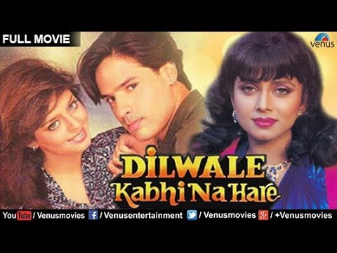 Dilwale Kabhi Na Hare video