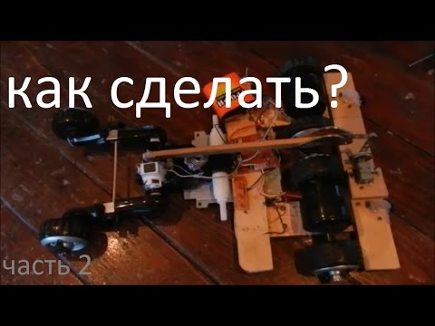 Как сделать своего робота в ютубе 233