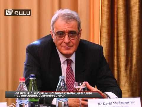 «ՀՀ արտաքին քաղաքականությունը հիմնված չէ ՆԱՏՕ կամ Ռուսաստան ընտրության վրա»