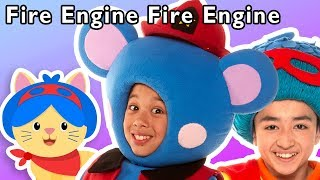 🚨 Fire Engine, Fire Engine and More | NEW FIRE PATROL SONG | Nursery Rhymes from Mother Goose Club