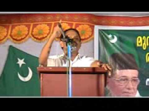 Muslim League Comedy Speech, Malappuram, Kerala, India (indiansatan) video