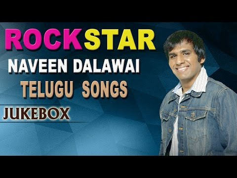 Folk Songs Telugu | Rock Star | Telugu Folk Songs video