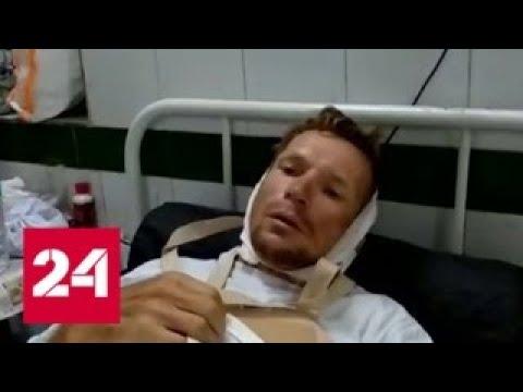 Дубину в колеса: индусы напали на российского велосипедиста - Россия 24