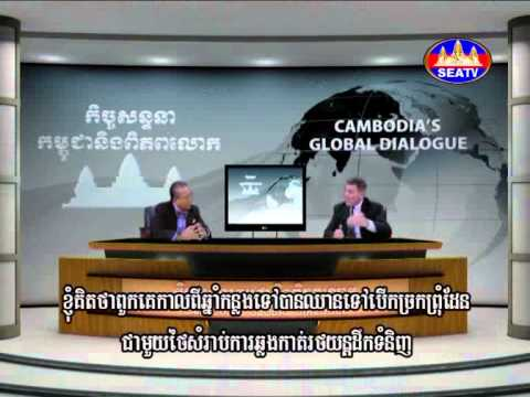 Cambodia's Global Dialogue with the Asian Development Bank