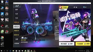 Bản nhạc dj ros trong game china - Nghe mắc phê
