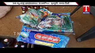 Police Conducts Cordon And Search Operation In Yadagiri Gutta  live Telugu - netivaarthalu.com