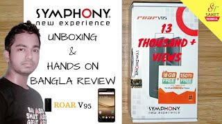 SYMPHONY roar V95 Unboxing and Hands On Bangla Review By Saiket Technical
