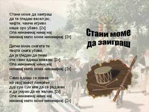 Macedonian Folklore Song!