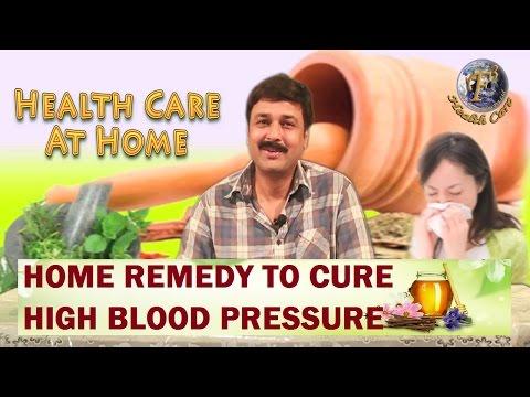 HOME REMEDY TO CURE HIGH BLOOD PRESSURE II उच्च रक्त चाप का घरेलू उपचार II