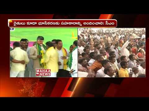 AP CM Chandrababu Naidu Fires on KCR | #SunriseShow